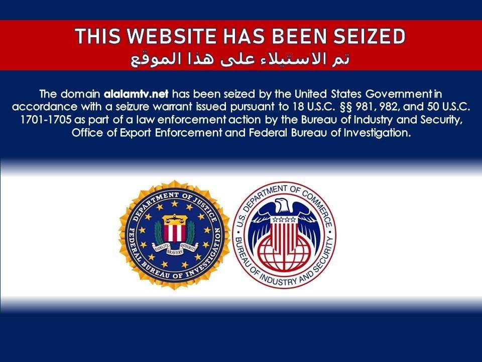 دامنه وبسایت تعدادی از رسانههای خبری ایران توسط دولت آمریکا توقیف شد