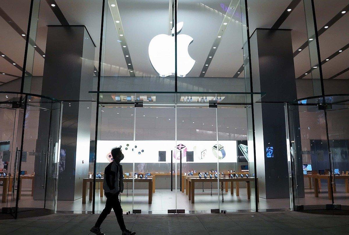 اپل از برخورد سختگیرانهتر با درخواستهای دولتی برای ارائه اطلاعات کاربران خبر داد