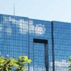 بانک مرکزی در برابر لندتکها؛ حذف مسئله به جای رگولاتوری؟