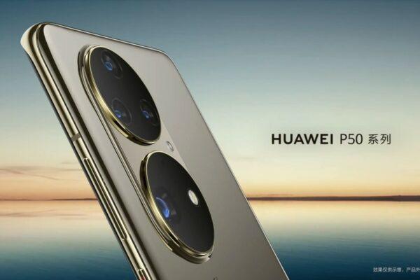 گوشیهای سری P50 هواوی احتمالا با نسخه LTE اسنپدراگون ۸۸۸ از راه میرسند