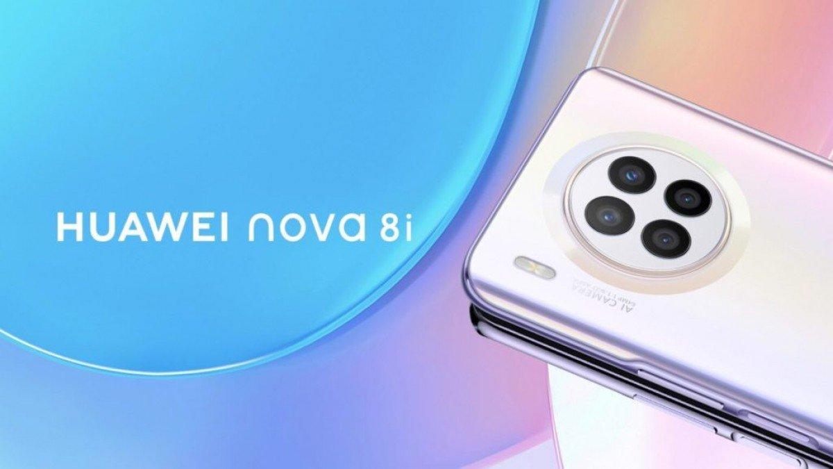 رندر رسمی هواوی نوا 8i با دوربین اصلی چهارگانه منتشر شد