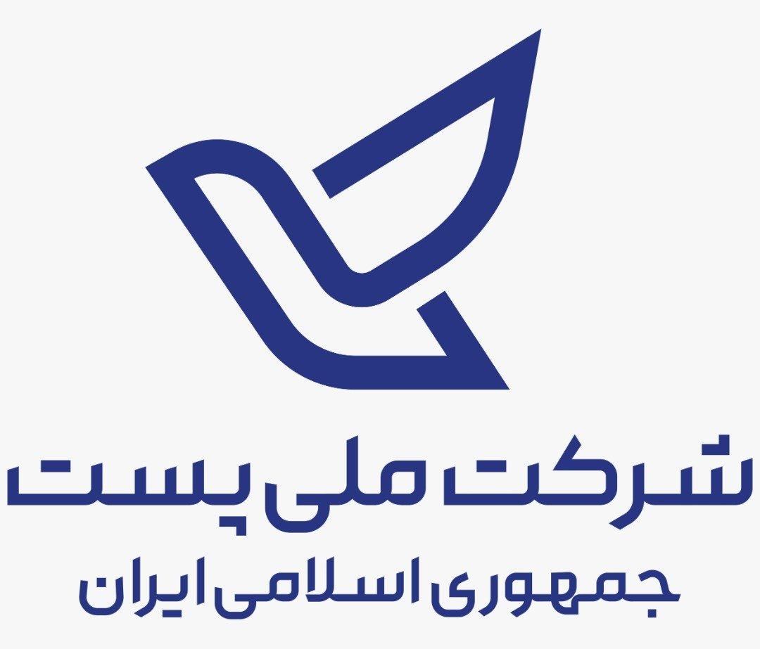 مدیر پروژه سرویس شتابدهی شرکت ملی پست: 60 تفاهمنامه در طرح ستاپ امضا شد