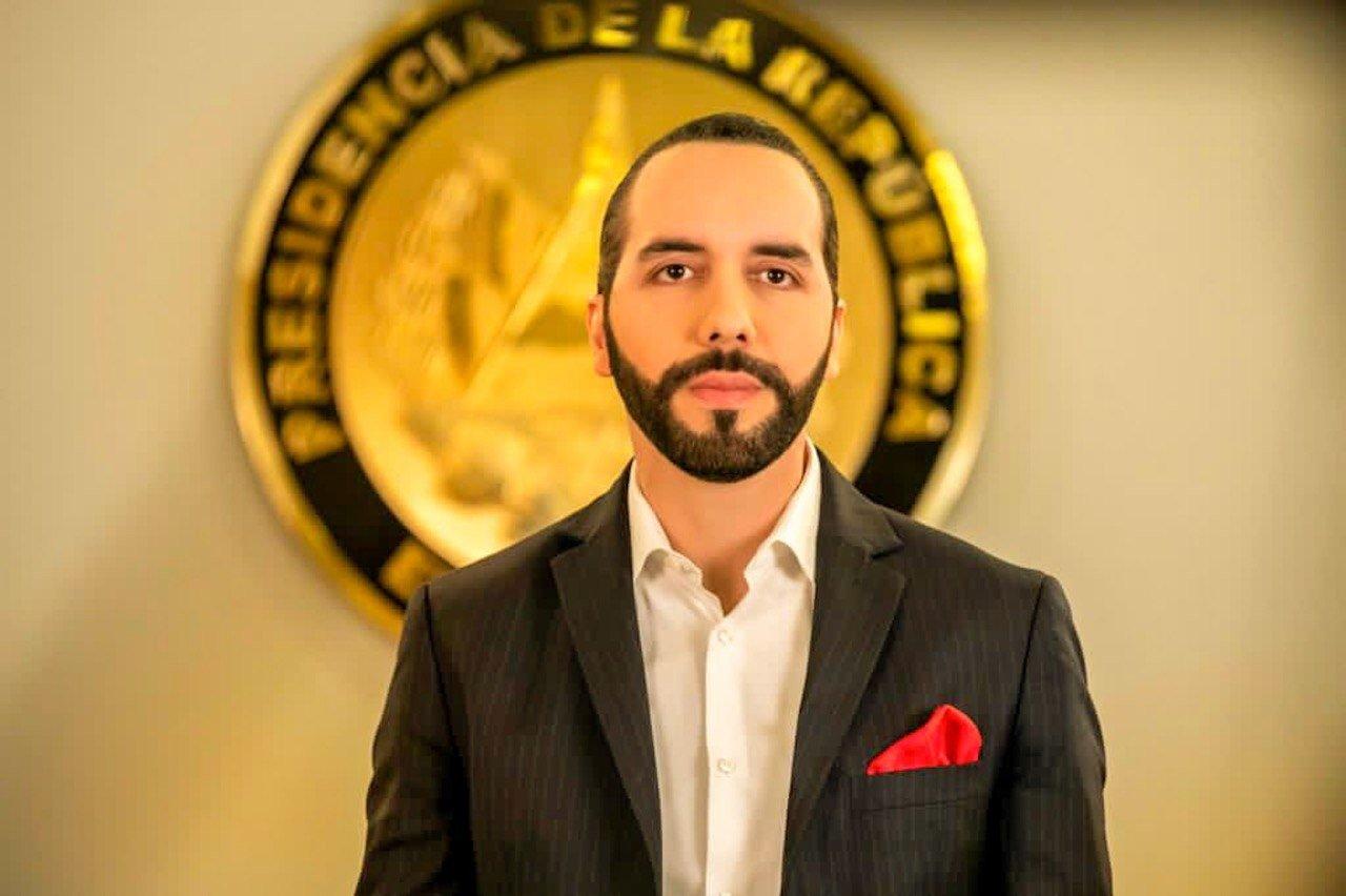 ال سالوادور بیت کوین