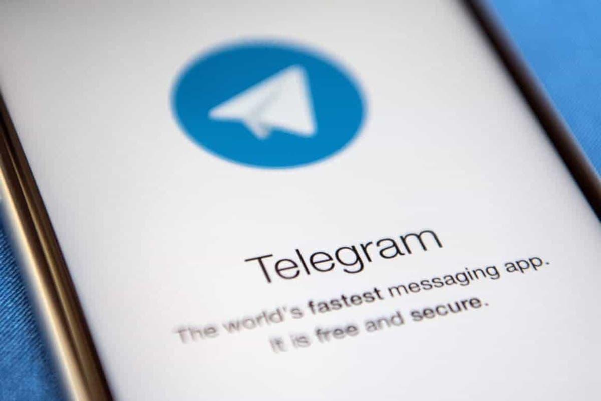اشتراکگذاری صفحه نمایش و کنترل سرعت پخش ویدیو به نسخه بتا تلگرام اضافه شد