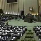 کارزار مخالفت با طرح صیانت مجلس در آستانه نیم میلیونی شدن قرار گرفت