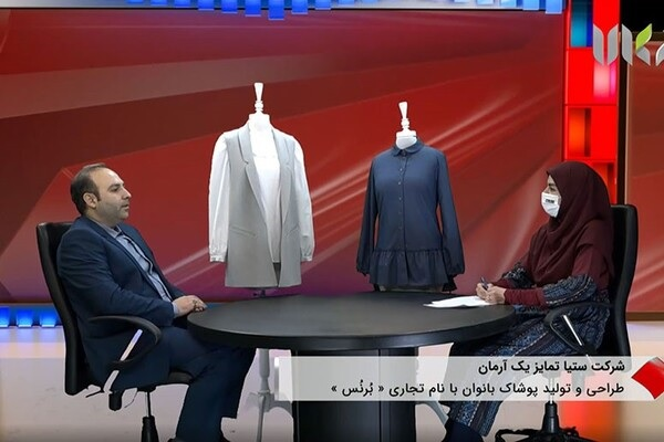 برنس مد در شبکه ایران کالا