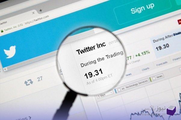 رصد توییتر | نحوه اجرا و مزایای فوقالعاده پایش توییتر