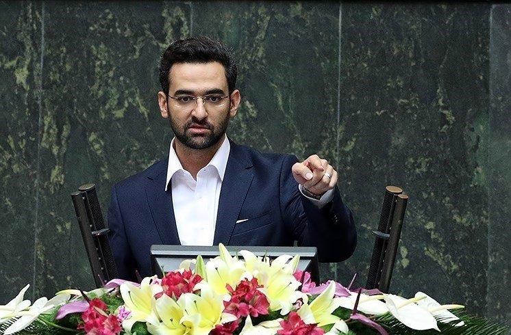 جهرمی: تعرفهگذاری اینترنت داخلی و خارجی با مصوبه شورای فضای مجازی انجام شده است