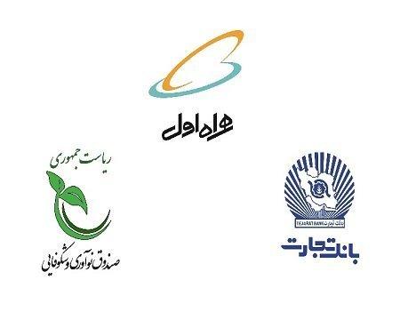 تفاهمنامه حمایت از شرکتهای دانشبنیان با مشارکت همراه اول به امضا رسید