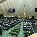 فراکسیون مستقلین ولایی: طرح ساماندهی فضای مجازی از دستور کار مجلس خارج شود