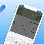 نگاهی به اپلیکیشن شنبه؛ دستیار مدیریت کارها