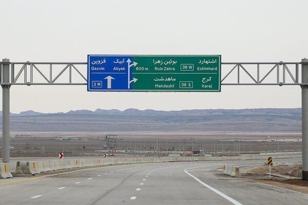 هفت آزادراه تازه در شرف تکمیل قرار گرفتند؛ بهبود ایمنی در حملونقل جادهای کشور