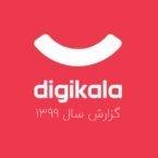 چکیده گزارش سال ۹۹ دیجیکالا؛ از رکوردهای فروش تا آمار بازدید ۳۰ میلیونی