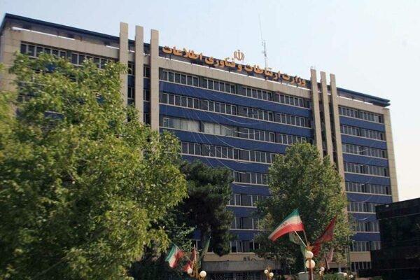 معاون جدید توسعه سرمایه انسانی و مدیریت منابع وزارت ارتباطات منصوب شد