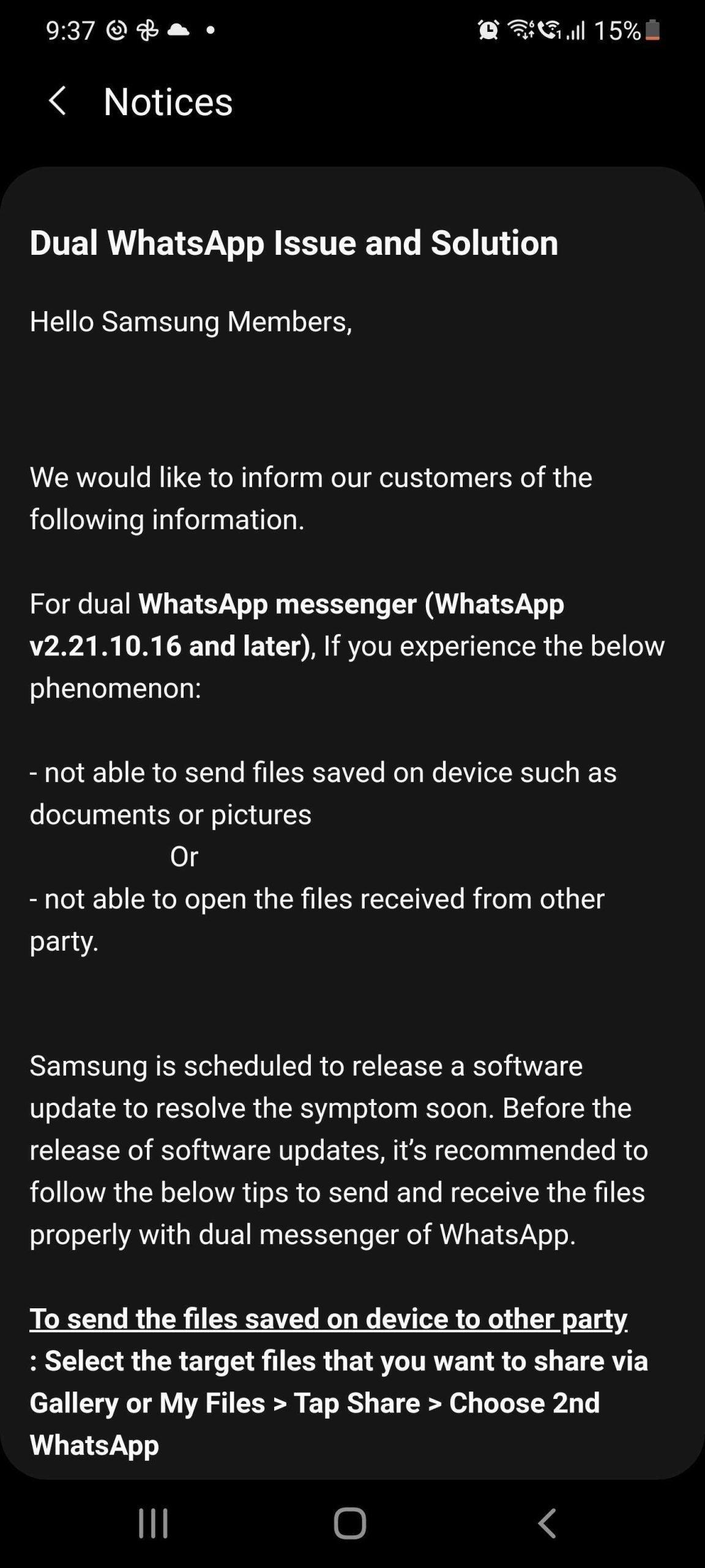 واتساپ Dual Messenger