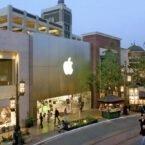 کارمندان اپل در نامهای سرگشاده خواستار تغییر در سیاستهای داخلی شرکت شدند
