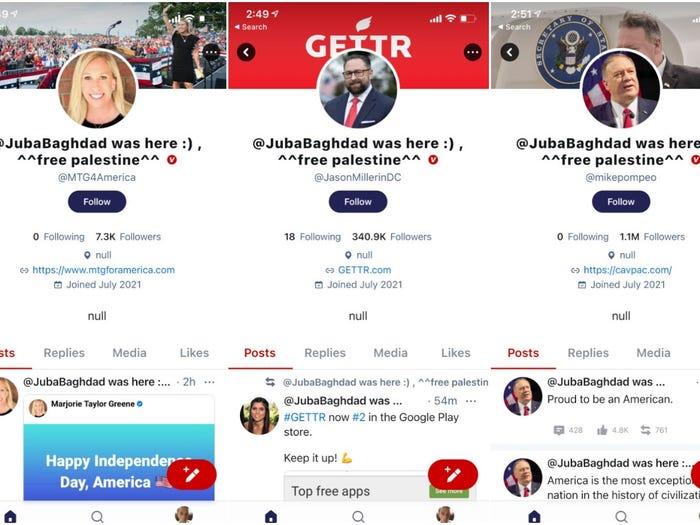 هک شبکه اجتماعی GETTR
