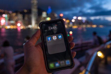 گوگل، فیسبوک و توییتر: قوانین حریم خصوصی تغییر کند، از هنگ کنگ میرویم