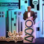 شهردار تهران: حمایت از نوآوری، اصلیترین دغدغه ما برای تحقق شهر هوشمند است