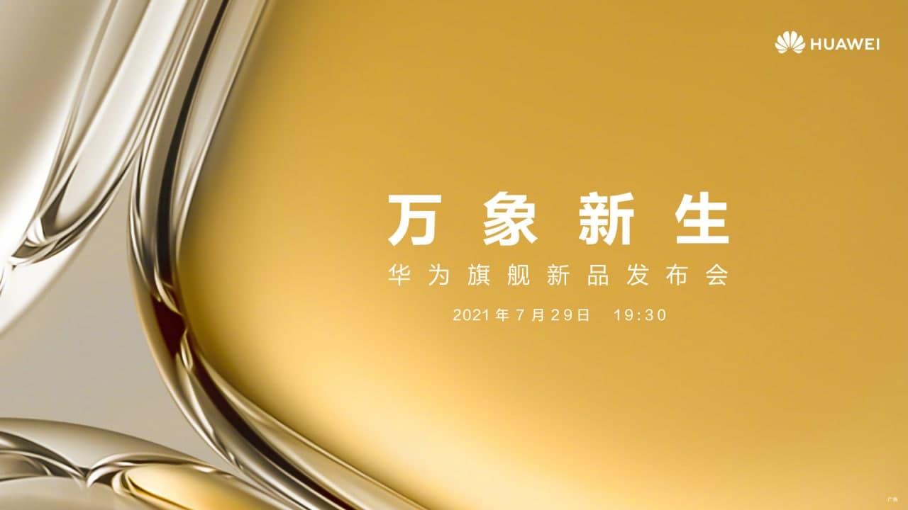 هواویP50 با دوربین قدرتمند در تاریخ ۷ مرداد رسما معرفی میشود