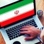بیانیه ۵۰ شرکت اینترنتی: طرح مجلس به نفع کسبوکارهای ایرانی نیست