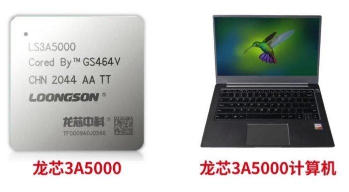 پردازنده چینی ۳A5000 با عملکرد مشابه نسل اول رایزن AMD معرفی شد