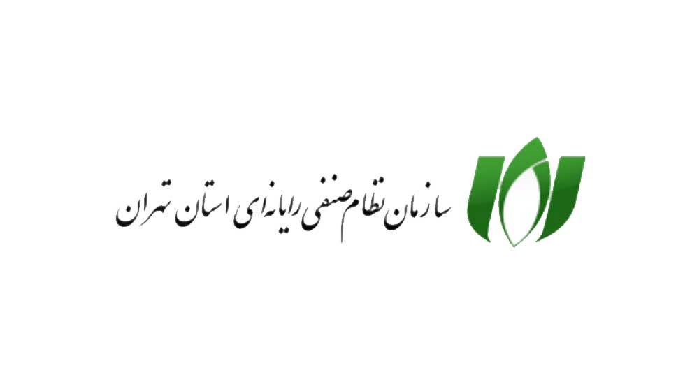 اعضای کمیسیون فین تک سازمان نصر تهران مشخص شدند
