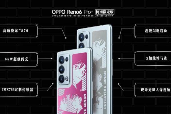 اوپو از نسخه ویژه رنو ۶ پرو پلاس با طراحی منحصر به فرد رونمایی کرد