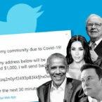 جوان ۲۲ ساله بریتانیایی به اتهام هک توییتر در اسپانیا بازداشت شد