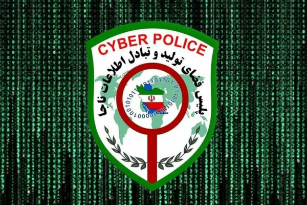 هشدار پلیس فتا: فریب آگهیهای جعلی اینترنت ماهوارهای را نخورید