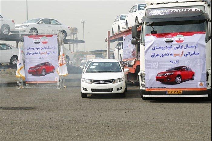 صادرات خودرو از ایران به عراق