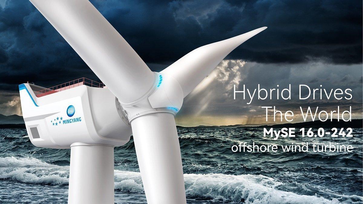 یک شرکت چینی از بزرگترین توربین بادی دنیا رونمایی کرد