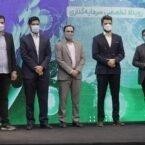 سکوی پرتاب هوش مصنوعی با 5 تیم برگزیده به کار خود پایان داد