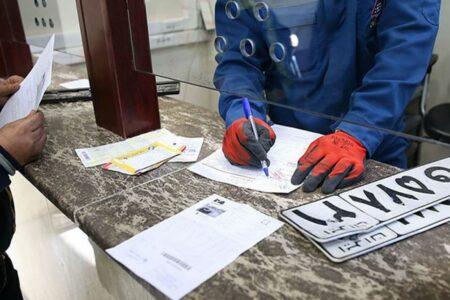 نکات تعویض پلاک: وکالتنامههای تعویض پلاک و شمارهگذاری خودروها سه ماه تمدید شد