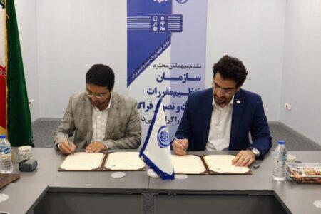 تفاهمنامه ساترا و دیجیتون به منظور ارتقای سواد رسانهای منعقد شد