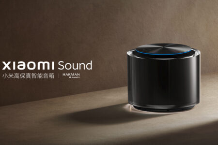 بلندگوی هوشمند شیائومی Sound با پشتیبانی از UWB و قیمت ۷۷ دلار معرفی شد