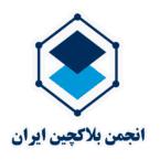 امید علوی رئیس هیئاتمدیره انجمن بلاکچین شد