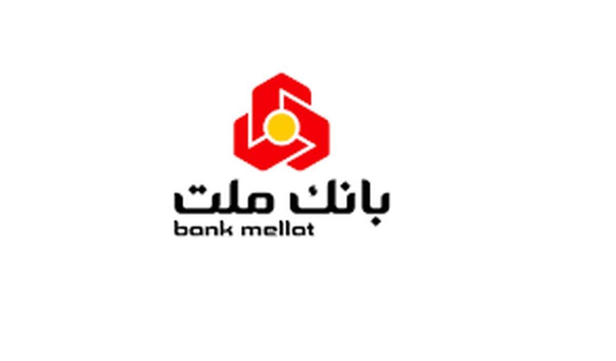 مدیر بانکداری شخصی بانک ملت: روند بازیابی رمز عبور به صورت غیر حضوری خواهد شد