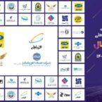 دانشگاه تهران سرآمدان دیجیتال 1400 ایران را معرفی کرد