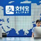 چین میخواهد کسب و کار Alipay را به اپلیکیشنهای مستقل تجزیه کند