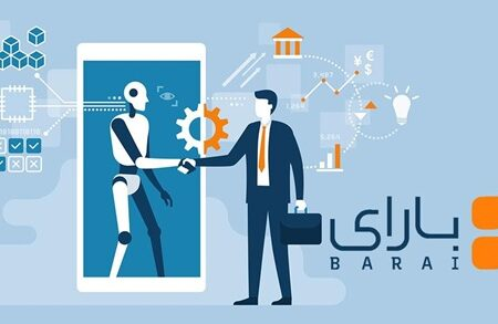معرفی استارتاپ بارای؛ توسعه کسب و کارها به کمک هوش مصنوعی