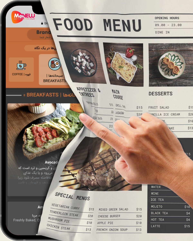 معرفی منوی دیجیتال مِنیو؛ بهترین جایگزین برای منوهای کاغذی کافه و رستوران