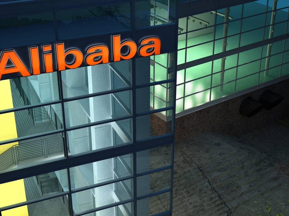 علی بابا فروش ماینرهای رمزارز را ممنوع میکند