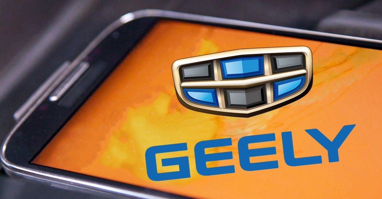 شرکت خودروسازی جیلی با یک کسب و کار جدید وارد بازار موبایل میشود