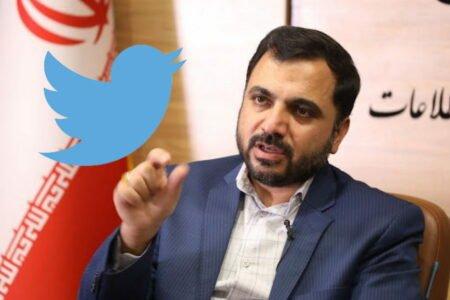 کاربران توییتر فارسی تا به امروز چه واکنشی نسبت به اظهارات عیسی زارعپور داشتند؟