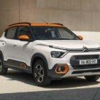 سیتروئن C3 ارتقا یافته با چشم انداز عرضه در بازار ایران معرفی شد