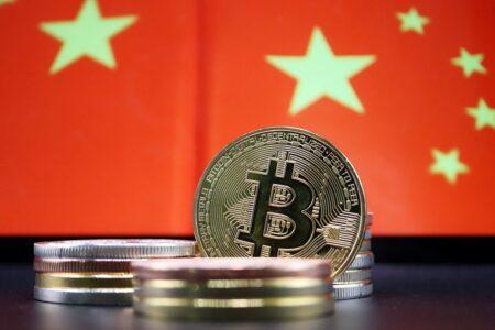 چین برای جلوگیری از ریسکهای بیشتر معاملات رمزارزها را ممنوع کرده است