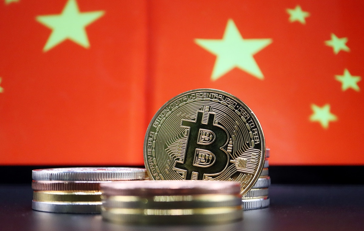 چین سرمایهگذاری در حوزه استخراج رمزارزها را محدود میکند