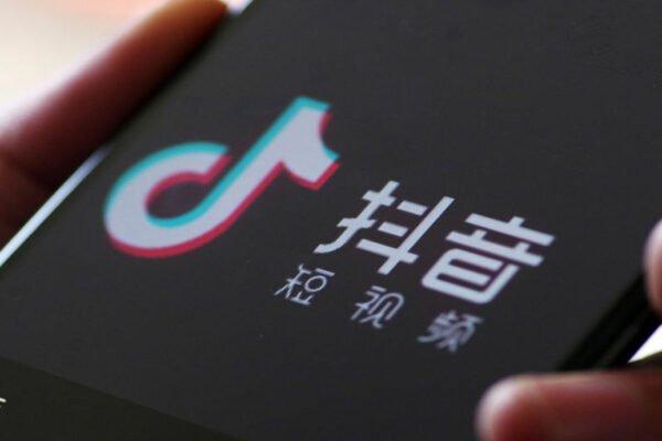 نسخه چینی تیک تاک دسترسی روزانه نوجوانان را به ۴۰ دقیقه محدود میکند