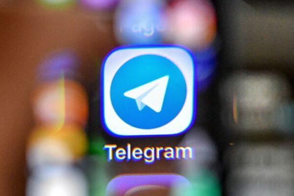 فایننشال تایمز: میزان فعالیتهای مجرمانه در تلگرام افزایش ۱۰۰ درصدی داشته است